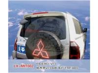 Спойлер пятой двери MITSUBISHI PAJERO V7# 1999-2006 белый 1685