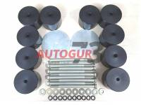 Комплект бодилифт Ssang Yong Rexton (40 мм/ O 90 мм)